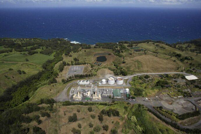 Sustainable Business Practice: Hamakua Energy